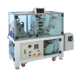 Auto Plastic Bag Cutting Machine