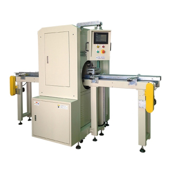 Auto Pallet Wrapping Machine